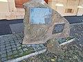 A Polgári Fiúiskola 1948-as végzőseinek emléktáblája és az Elhunyt tanárok és osztálytársak emlékére emléktábla, 2019 Tapolca.jpg