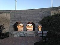 A bridge in Ramot (Beersheba) IMG 4242.jpg