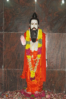 A idol of Agastya muni at Shri Datta Temple Near Vattakottai Fort,Kanyakumari.jpg