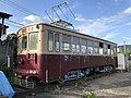 Abandoned tramcar near Chikuzen-Yamae Station.jpg