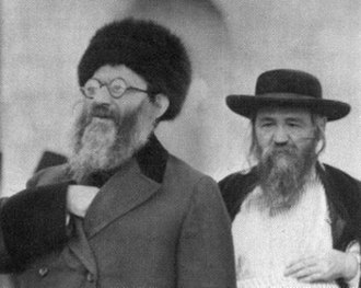 Tzvi Pesach Frank - Rabbi Abraham Isaac Kook and Rabbi Tzvi Pesach Frank