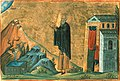 Abraham Kidunaia (Menologion of Basil II).jpg