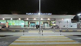 Abu Dhabi International Airport - Image: Abu Dhabi International Airport 30 panoramio