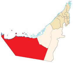 Location of the Western Region in the Emirate of Abu Dhabi[2]