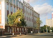 Administration of Perm City.jpg