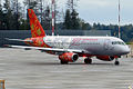 Aeroflot (90 Years in the sky Livery), RA-89009, Sukhoi Superjet 100-95 (16430413726).jpg