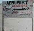Aeroport de Bahaï.JPG