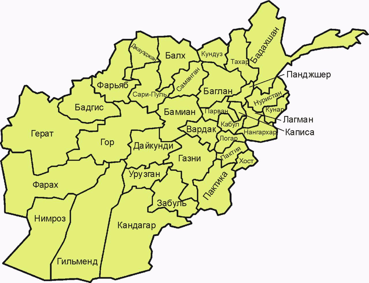 Карта административного деления Афганистана