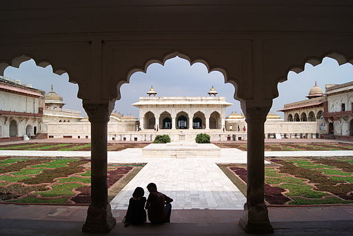 Agra Fort Courtyard