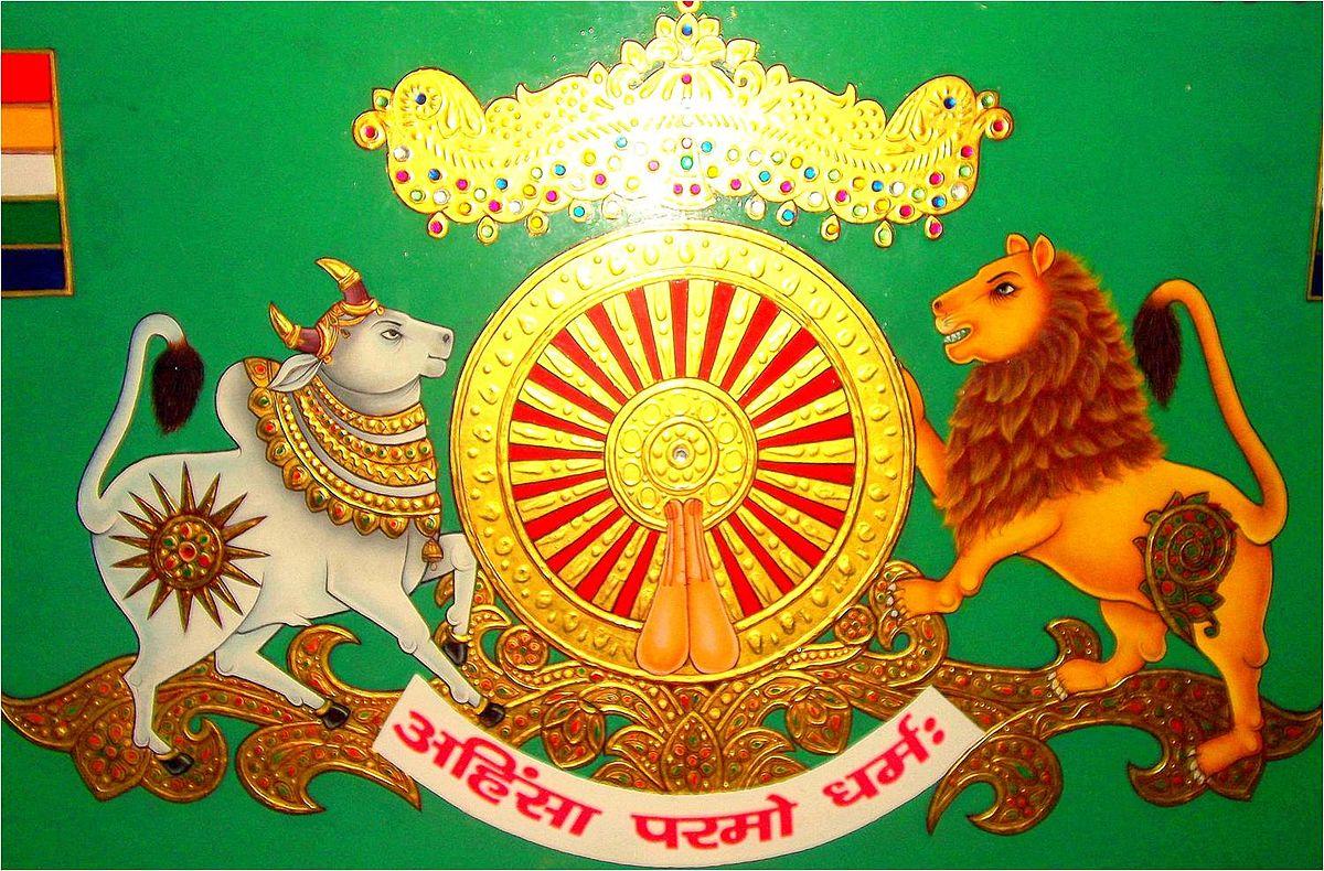 Ahimsa In Jainism Wikipedia