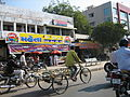Ahmedabad2007-008.JPG