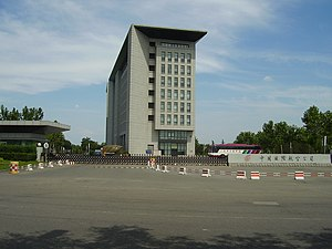 Shunyi District - Air China HQ Building