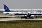 Airbus A320-232, China Southern Airlines JP7508820.jpg