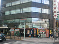 Akakiya Securities and Akakiya Coffee 20121012.jpg