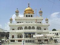 Akal takhat amritsar.jpg
