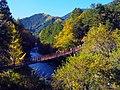 Akigawa River in the autumn.jpg
