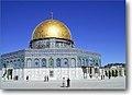 Al-Aqsa Mosque Jerusalem.jpg