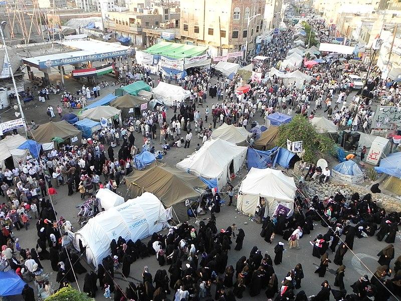 File:Al-Huria Square ساحة الحرية - panoramio.jpg