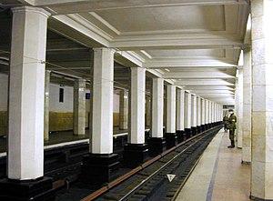 Aleksandrovsky Sad (Moscow Metro) - Image: Aleksandrovsky Sad