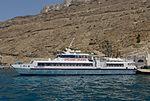 Alexander - Cycladic Cruises tour ship - Santorini - Greece - 01.jpg