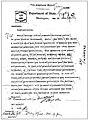 Allied declaration on crimes against humanity, 1915.jpg