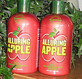 Alluring Apple 3n1 - 2007 (7028048137).jpg