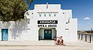 Amargosa Opera House 01 2013.jpg