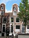 amsterdam bloemgracht 32 across