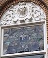 Amsterdam van eeghenstraat (3413026482).jpg