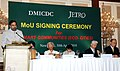 Anand Sharma addressing at the signing ceremony of the MoUs between DMICDC (Delhi-Mumbai Industrial Corridor Development Corporation), respective State Governments and Japanese companies, in New Delhi on April 30, 2010.jpg