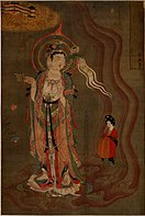 Anonymous-Bodhisattva Leading the Way.jpg