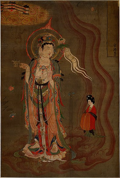 File:Anonymous-Bodhisattva Leading the Way.jpg