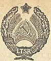 Anthem of the Soviet Union and the Lithuanian SSR (cropped).jpg