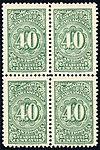Antioquia 1903-04 40c Sc150 block of four.jpg