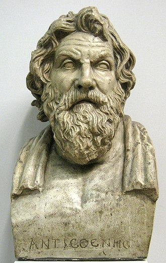 Cynicism (philosophy) - Bust of Antisthenes