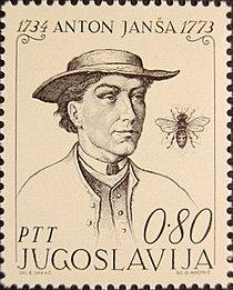 Anton Janša 1973 Yugoslavia stamp.jpg