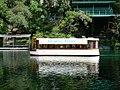 Aquarena Boat.jpg