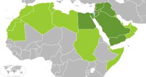 Arab Israeli Conflict 1