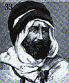 Arab person.jpg