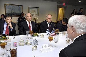 Uzi Arad - Arad (second from right) in September 2009, seated next to Israeli Prime Minister Benjamin Netanyahu.