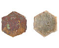 Aragonite-Copper-251008.jpg