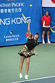 Aravane Rezai tennis 3 (5417442329).jpg