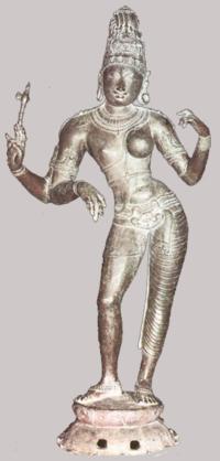 Ardhanari.png