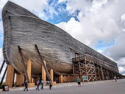 Ark Encounter 005.jpg