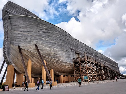 Ark Encounter - Wikiwand