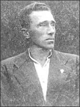 Soviet Cup - Boris Arkadiev (1899-1986).
