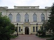 Irkutsk Regional Art Museum