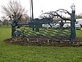 Artwork by Eaton Ford roundabout (1) - geograph.org.uk - 1139405.jpg