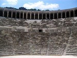 SİT areas in Turkey - Image: Aspendos theatre