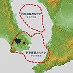 Ata Caldera Relief Map, SRTM-1 (Japanese).jpg